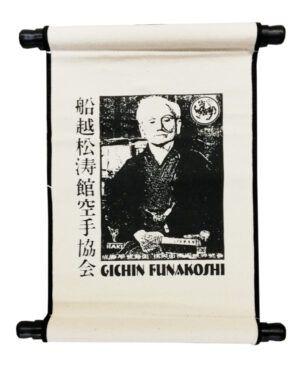 Stampa su tela Funakoshi