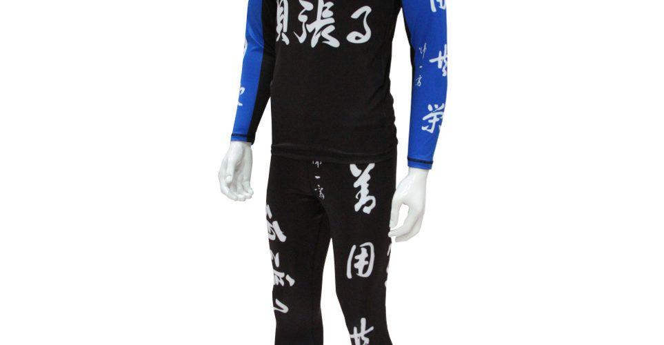 Judo Training Uniform Gambaru